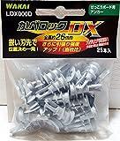 若井産業 かべロックDX 13.5×26mm 材質:亜鉛ダイカスト+ホワイトめっき ホワイト 25本入り LDX000D