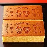 ひなまつり 雛祭り カステラ 0.6号 2本 化粧箱入り