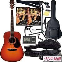 S.Yairi ヤイリ アコースティックギター YD-3M/CB ハードケース付属 サクラ楽器オリジナル 初心者入門セット