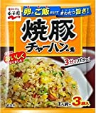 永谷園 焼豚チャーハンの素 3P×20個