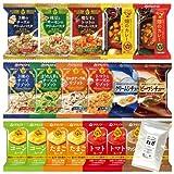 アマノフーズ フリーズドライ 洋食 15種類 19食 小袋ねぎ1袋 セット