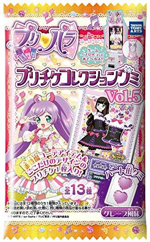 プリパラプリチケコレクショングミVol.5 20個入 BOX (食玩・キャンデー)