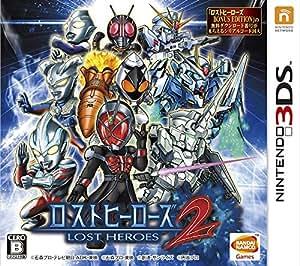 ロストヒーローズ2 (【特典】前作がパワーアップした「ロストヒーローズ BONUS EDITION」がプレイできるダウンロード番号 同梱) - 3DS