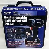 充電式ドリルドライバーセット20.4V HRN-234