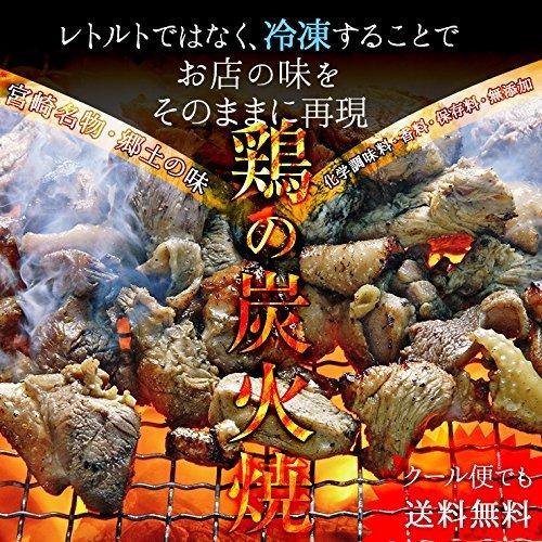 宮崎名物焼き鳥 鶏の炭火焼100g 手仕込み+冷凍でなければ出来なかった焼き立てのお店の味 (100g×12パック)