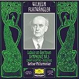 ベートーヴェン:交響曲第5番「運命」、「エグモント序曲」、大フーガ