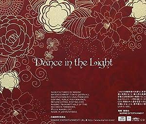 劇場版 明治東亰恋伽~弦月の小夜曲~主題歌 Dance in the Light