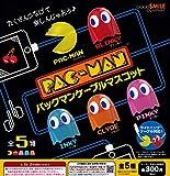 PAC-MAN パックマンケーブルマスコット 全5種セット ガチャガチャ
