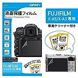 【ガラスと同等硬度】ORMY デジタルカメラ用液晶保護フィルム 【9H高硬度/国産材質/指紋防止/厚さ0.15mm】 Fujifilm X-A5 / X-A3用