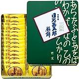栃木 土産 日光甚五郎煎餅 (国内旅行 日本 栃木 お土産)