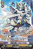 カードファイト!! ヴァンガードG NEXT DVD-BOX (下) 画像