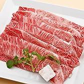 神戸牛すき焼き肉 特選
