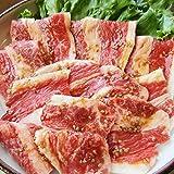 【冷凍】牛タレ漬けカルビ(牛バラ) 200g 焼肉用 買えば買うほどオマケ付き! お試し