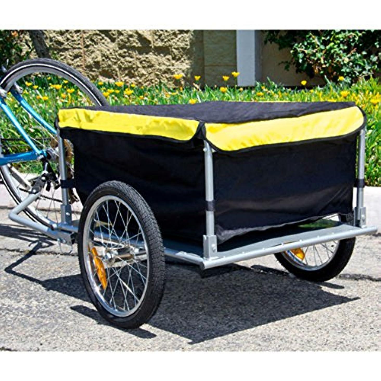 に対処するライラック検索エンジン最適化自転車 カーゴ トレーラー 自転車 カバー付き ショッピングカート キャリア 牽引 運搬 ガーデン 最も見やすい