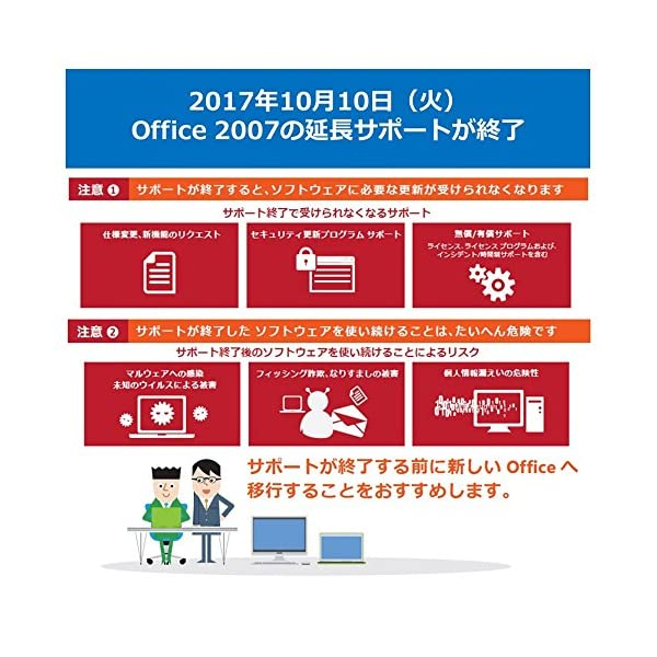 Microsoft Office Home a...の紹介画像2