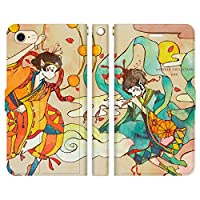 iPhone8 iPhone7 手帳型 ケース カバー 風神雷神 よう 日本 夏 少年 和 神 イラスト デザイナー 可愛い