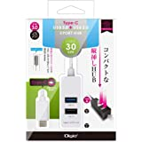 Digio 2 Type-C USB3.0+2.0 3ポートハブ 30cm ホワイト UH-C3113W