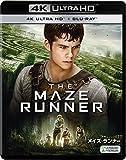 メイズ・ランナー<4K ULTRA HD+2Dブルーレイ>[Ultra HD Blu-ray]