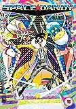 スペース☆ダンディ コンプリートBOX(シーズン1&2 全26話)[DVD] [Import]