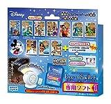 セガトイズ(SEGA TOYS) ディズニー & ディズニー / ピクサーキャラクターズ Dream Switch(ドリームスイッチ) 専用 ソフト 1