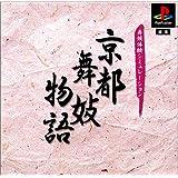京都舞妓物語