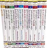 ジェットストリーム FOREVER CD全10枚組セット (ヨコハマレコード限定 特典CD付) CRCI-20651-20660 画像
