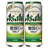 アサヒ スタイルフリー500ml(24缶)×2ケース発泡酒・第3アサヒビール