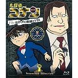 Treasured Selection File.黒ずくめの組織とFBI 16 [Blu-ray]