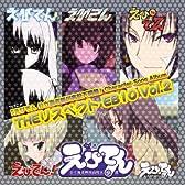 TVアニメーション「えびてん 海老栖川高校天悶部」 Character Song Album 「THE リスペクト EB10 Vol.2」