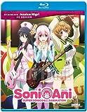 そにアニ: すーぱーそに子 / SONI-ANI: SUPER SONICO (北米版)[Blu-ray][Import…