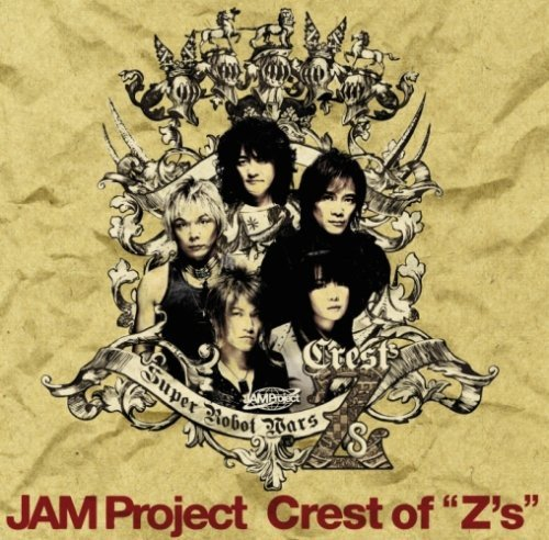 "Crest of""Z's""の詳細を見る"