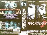 ギャングシティ【字幕版】 [VHS]