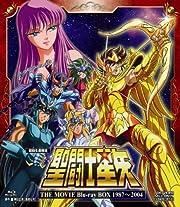 聖闘士星矢THE MOVIE Blu-ray BOX 1987~2004