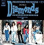Diamonds<ダイアモンド>