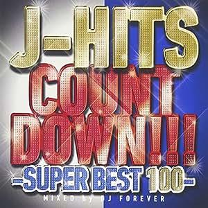 co.jp: オムニバス : J-HITS COUNTDOWN ...