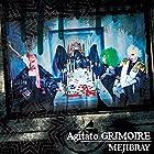 Agitato GRIMOIRE(初回盤Bタイプ)(在庫あり。)