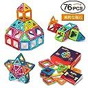 QuadPro 磁石ブロック 知育玩具 76ピース