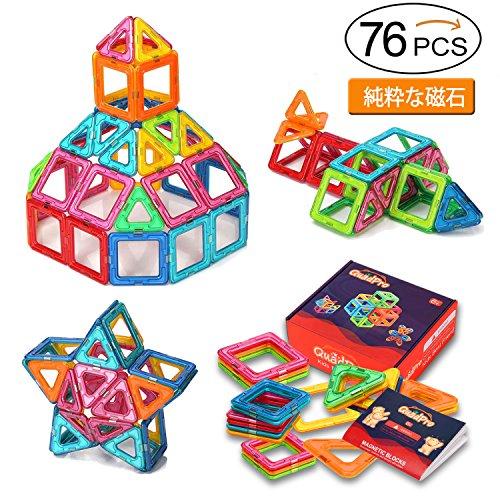 QuadPro 磁石ブロック 知育玩具 76ピース...