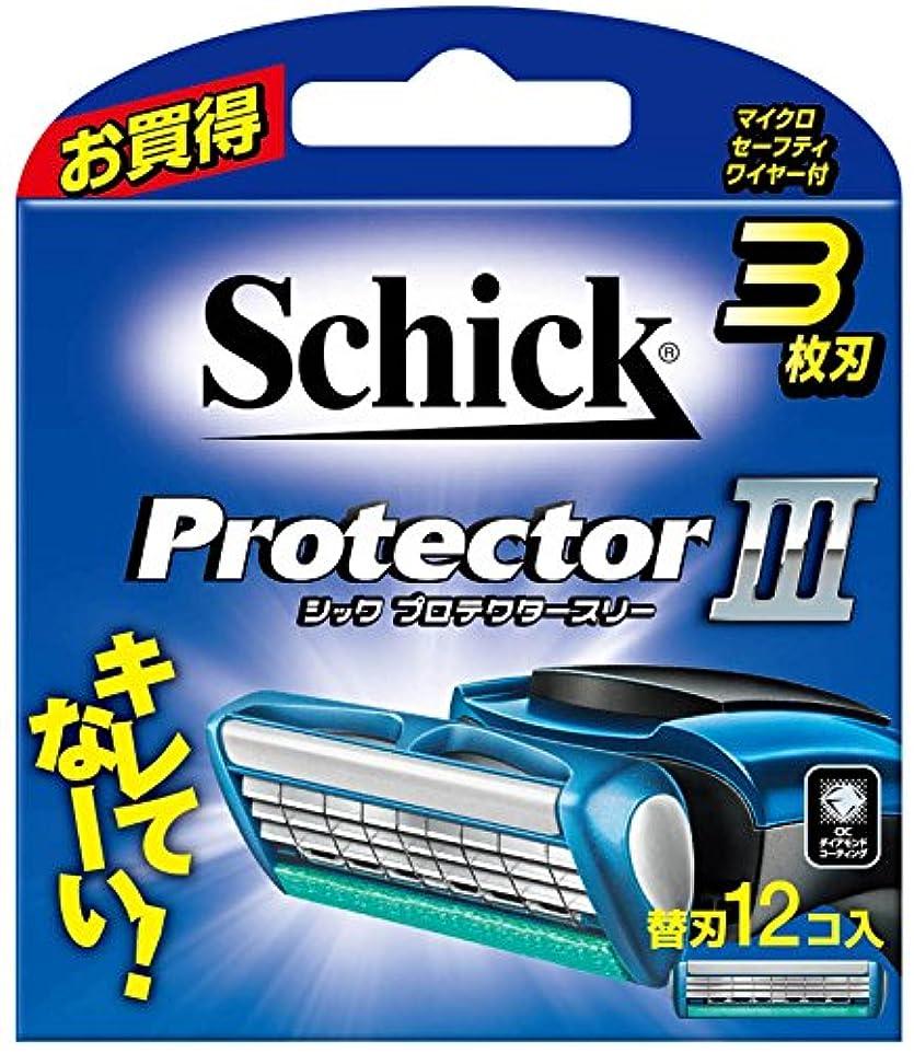 陪審請求書のれんシック Schick プロテクタースリー 3枚刃 替刃 (12コ入)