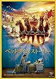 ベッドタイム・ストーリー[DVD]