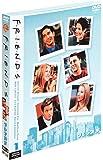 フレンズ IV 〈フォース・シーズン〉 セット1 [DVD]
