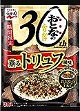 おとなのふりかけ 薫るトリュフ風味 3食入 ×10袋 永谷園