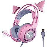 SOMIC G951 Pink Gaming Headset: 7.1 Virtual Surround Sound Detachable Cat Ear Headphomes LED, USB, Lightweight Self-Adjusting