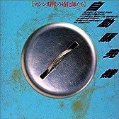 自動販売機―マシン時代の道化師たち (INAX BOOKLET ' 88-No.3)