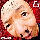 凸~デコ~(初回限定盤)(DVD付)(在庫あり。)
