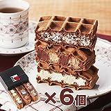 (6箱)チョコっとワッフル3個入り 詰合せ