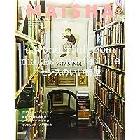 MAISHA No.18 センスのいい部屋 ([テキスト])