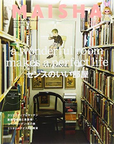 RoomClip商品情報 - MAISHA No.18 センスのいい部屋 ([テキスト])