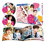 サム、マイウェイ~恋の一発逆転!~ Blu-ray SET1[Blu-ray/ブルーレイ]