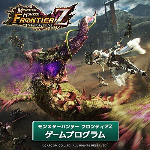モンスターハンター フロンティアZ ゲームプログラム【HR9...